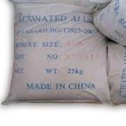 Hat-Hut-Am-ACTIVATED-ALUMINA-CHINA_2