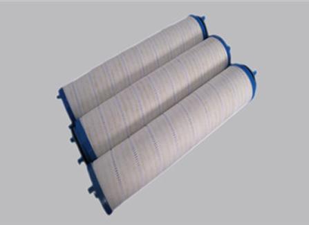 PALL-Filter-Cartridge